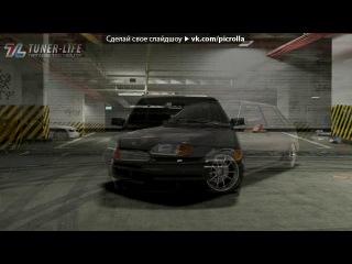 �Tuner Life� ��� ������ 2 Chainz ft. Wiz Khalifa - ������ 6. Picrolla