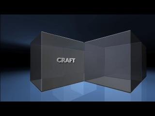 ����� ��� ������� Trilliant CRAFT 1.5.2