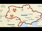 Бактериологическое оружие на Украине есть!
